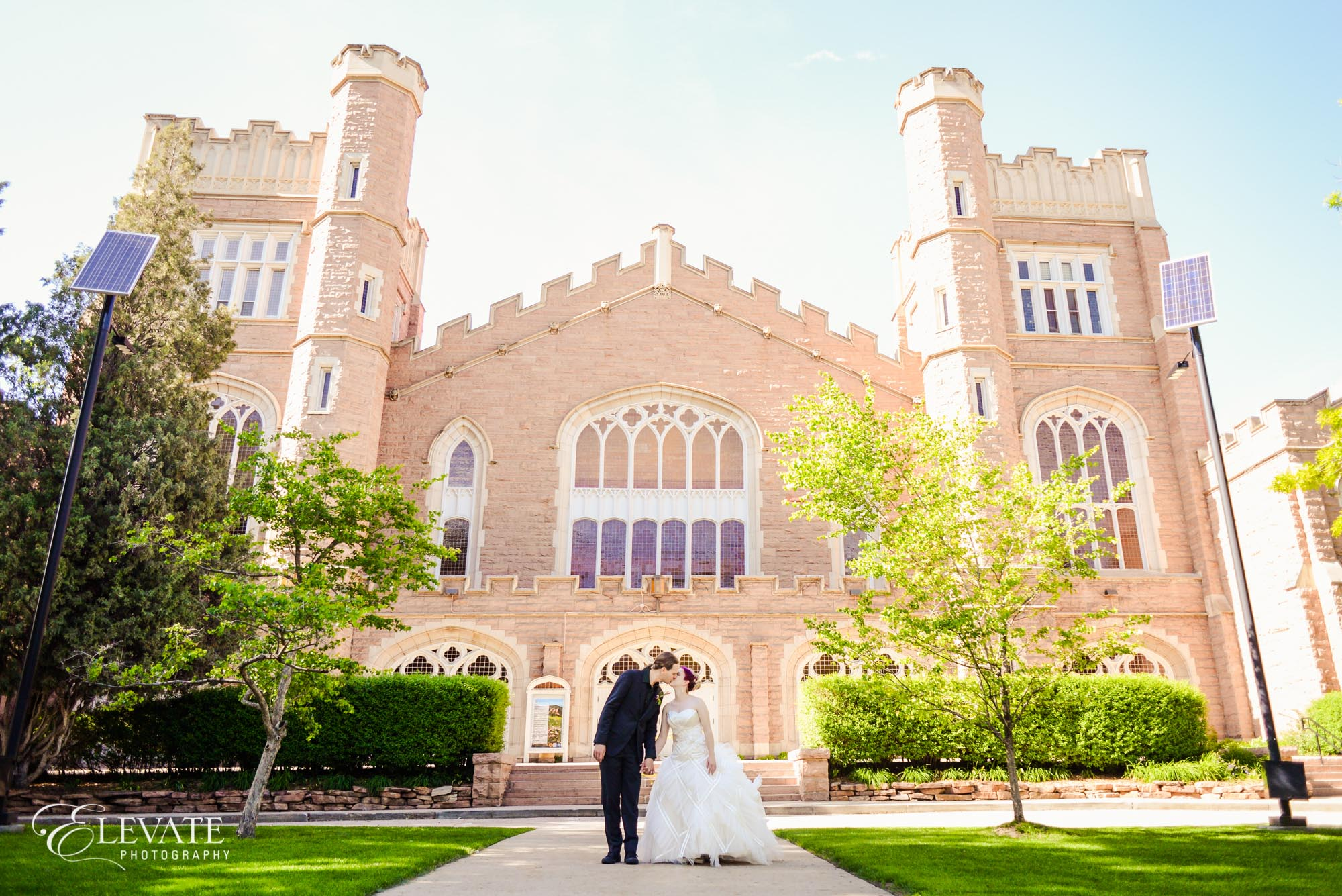 couple on college campus