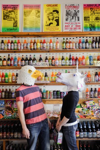 animal head candy shop
